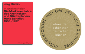 One of the 25 Most Beautiful German Books